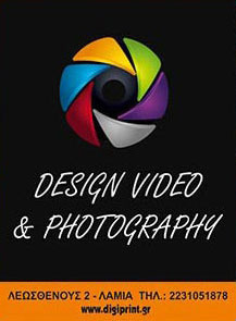 Design video & photography